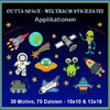 Fichier de broderie Space Astronauts Set Applique