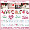 W24 Advent Doodle applique mugrug embroidery set