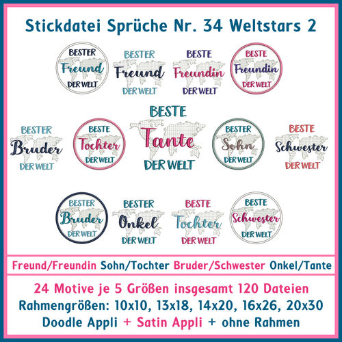 World Stars II Embroidery File GERMAN Phrases
